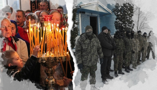 predtecha.kiev.ua/images/goneniya.jpg