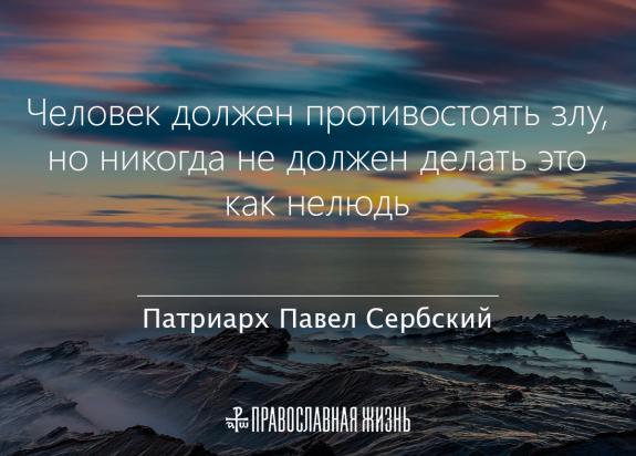 predtecha.kiev.ua/images/think_222.png
